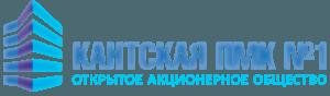 Кантская ПМК